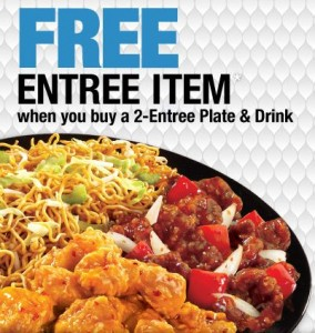 free entree item with purchase