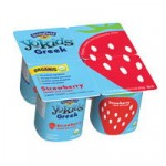 yogurt dairy coupons