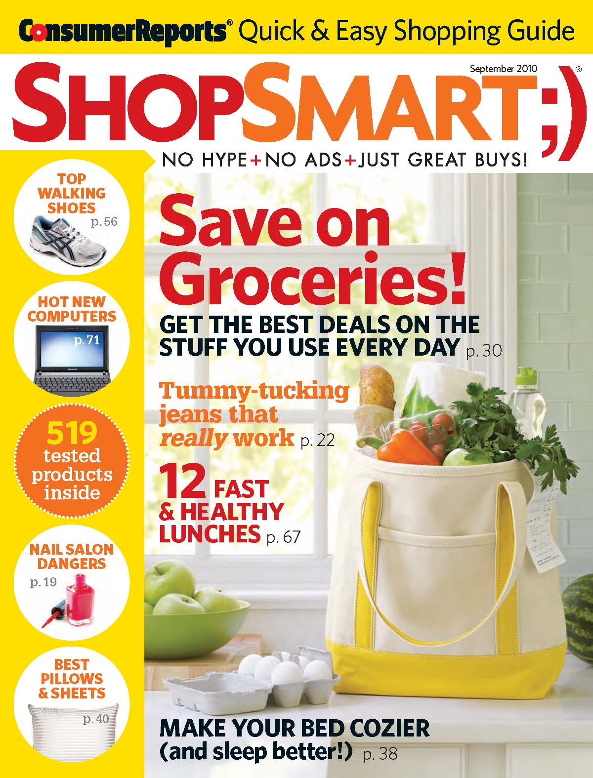 80% savings on ShopSmart
